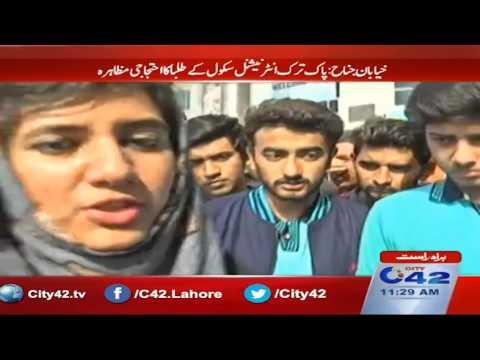 Pak Turk International School students protest