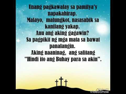 Poem of vocation