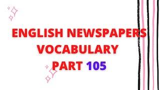 Learn English Newspaper Words Meaning In Tamil Part 78 Smotret Video Onlajn 116okon Ru