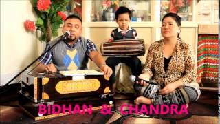 hey kancha malai song