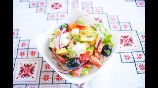 Салат з авокадо,сиром та овочами❤️Салат из авокадо, сыра и овощей