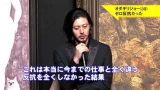 TOKYO MX2015/11/05.