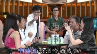 七郎 演唱 台語歌曲 哈酒