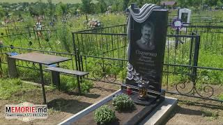 Купить надгробный памятник из гранита на кладбище Бельцы