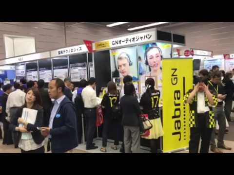 Call Center/CRM Demo & Conference, eCommerce Expo Osaka 2017
