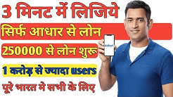 3 Minute me instant personal loan Really? truth behind Indiabulls Dhani app Terms & Condition |Hindi
