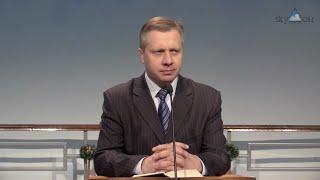 Проповедь Андрей Севрюков