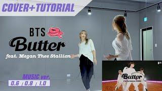 BTS 'Butter (feat. Megan Thee Stallion)' Special Performance Dance Tutorial (Remix ver.)