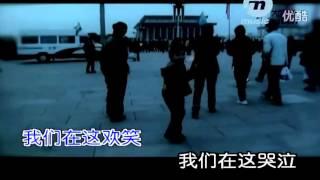 汪峰《北京北京》超清MV