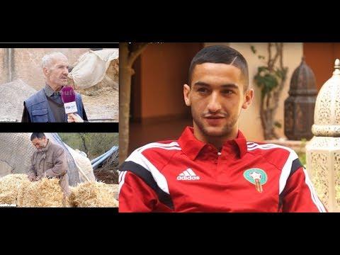 شوفو دوار اللاعب المغربي حكيم زياش وها شنو قالت العائلة ديالو قبل المباراة الحاسمة