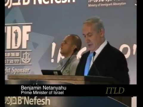 ITLD Media - Israeli Prime Minister Benjamin Netanyahu  Nefesh B