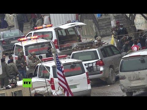 Explosión cerca de una patrulla de la coalición internacional en siria: varios muertos y heridos.
