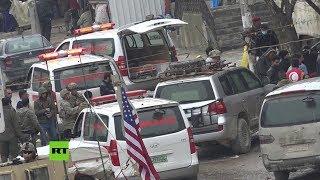 Varios muertos y decenas de heridos en una explosión en Siria