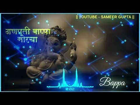 ganpati-bappa-ringtones,-new-hindi-music-ringtone-2019#punjabi#ringtone-|-love-ringtone-|-mp3-mobile