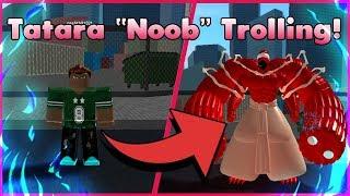 "[CODE!] TATARA ""NOOB"" TROLLING (Ro-Ghoul!) | Roblox"