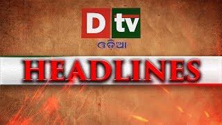 latest news of odisha