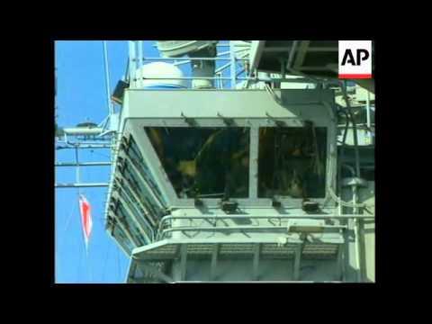 IRANIAN GULF: ABOARD USS BELLEAU WOOD