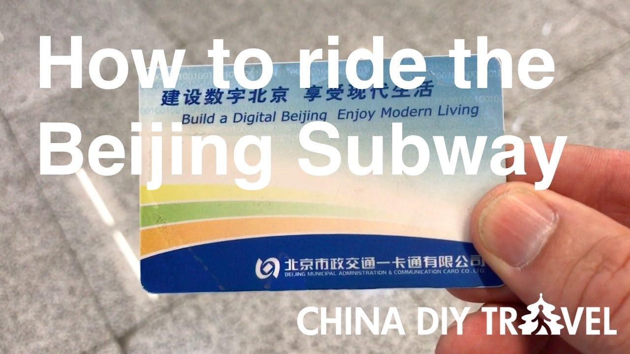 Beijing Subway Map 2018 Pdf.How To Ride The Beijing Subway