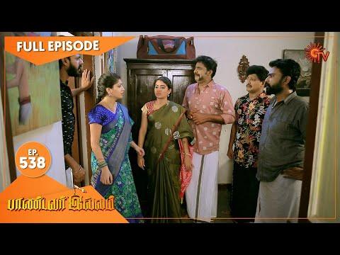 Pandavar Illam - Ep 538   27 Aug 2021   Sun TV Serial   Tamil Serial
