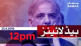 Samaa Headlines - 12PM - 23 April 2019