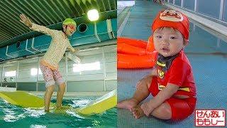 プールであそぶせんももあいしー Kids Playing In The Swimming Pool