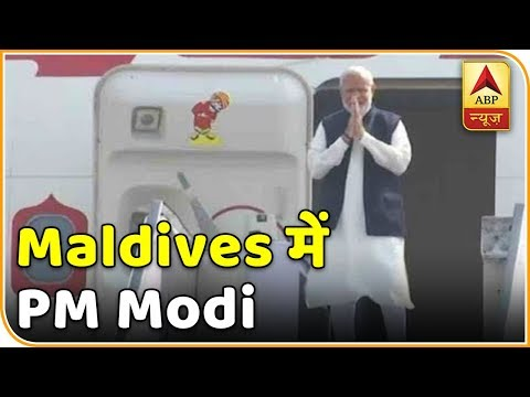 PM Modi Departs For Maldives To Attend Ibrahim Soilh's Swearing-In |ABP News Mp3
