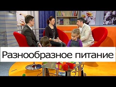 Диета при запорах у детей от 1 года до 7 лет