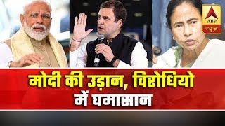 Rahul Gandhi Takes U-Turn Over Decision To Quit | ABP News