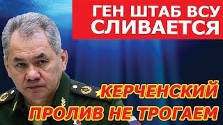 Срочно! ВМС Украины ВСЕ!!! Простите нас мы больше не будем