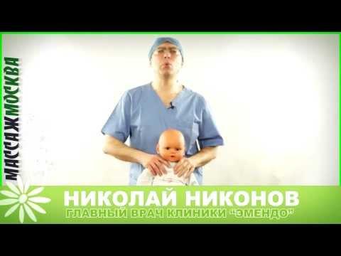 Массаж для грудничков в 1 месяц