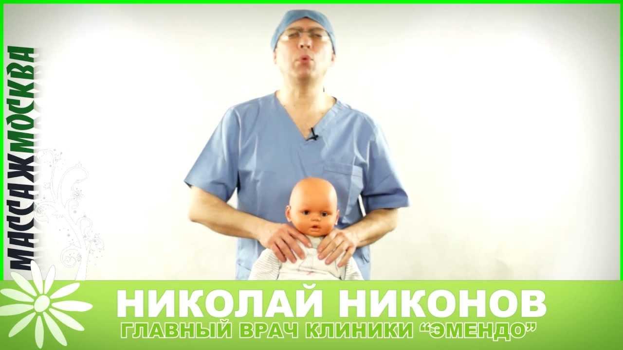 massazh-dlya-devchat-video-prosmotr-domashnego-kunilingusa