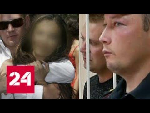 Виновник смертельного ДТП в Башкирии оказался сыном высокопоставленного папы - Россия 24