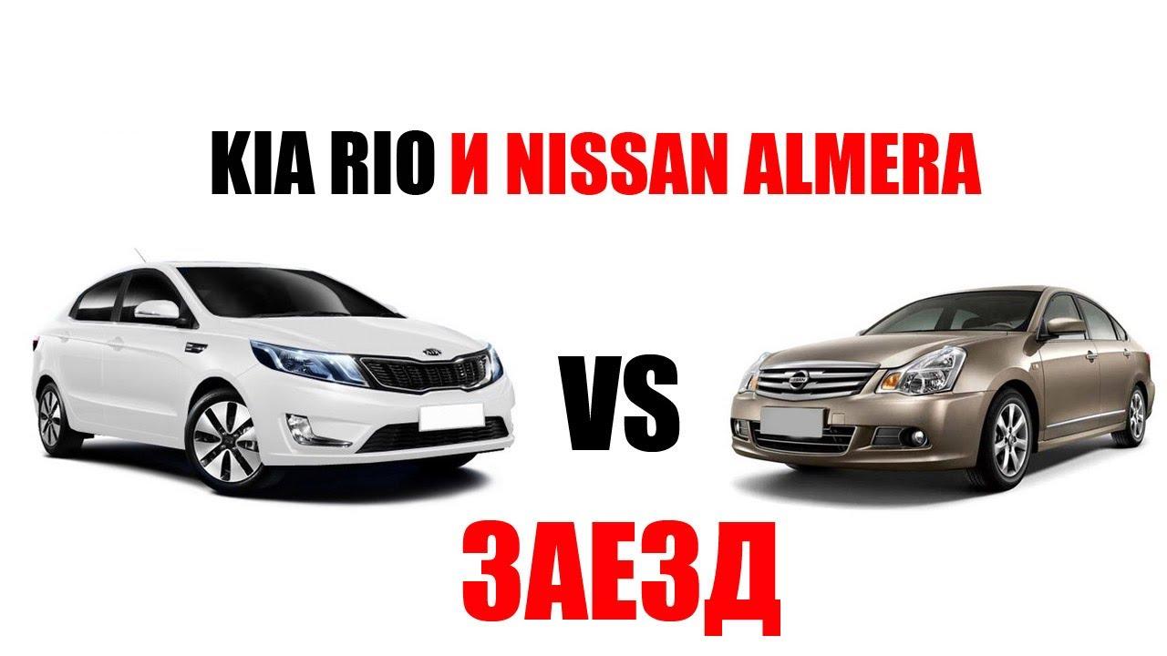 nissan almera 2014 против vw polo sedan