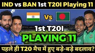 India vs Bangladesh 1st T20 Both Teams Final Playing 11