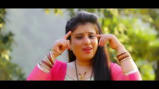 NANDRA BARSHO PANI    नादारा बरसो पानी    By Dr. Sarita Thakur    Latest Himachali Love Song 2016