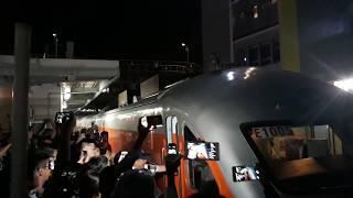 高雄鐵路地下化通車前最終班列車駛出歷史的鳴笛