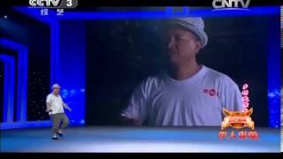Download Video 综艺盛典 [综艺盛典]《模仿秀》 表演:赵明远 20131127 MP3 3GP MP4