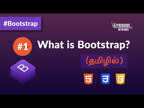 #1 - What Is Bootstrap CSS? - (தமிழில்) (Tamil) | Bootstrap Course