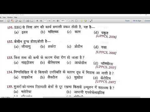 science for railway group d //alp and up police and other exams