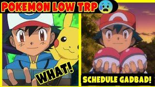 Pokémon & Marvel HQ TRP! Pokémon Movies Updates! Marvel HQ Schedule Problem! ?   Pokemon Fans X  
