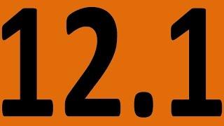 ПРАКТИКА - АНГЛИЙСКИЙ ЯЗЫК ДО АВТОМАТИЗМА  УРОК 12.1 ГРАММАТИКА УРОКИ АНГЛИЙСКОГО ЯЗЫКА
