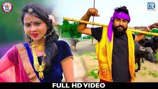 Bhola Bharwad - SHITAL THAKOR New Song | Full HD Video | New Gujarati Song