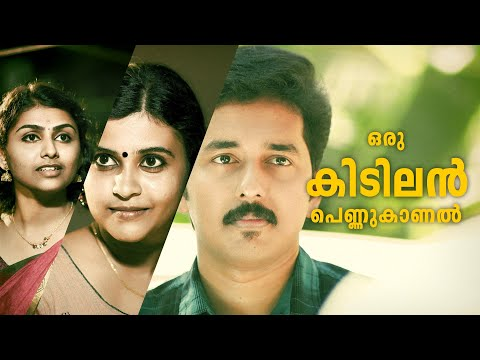 superhitshortfilm bestmalayalamshortfilm viralshortfilm malayalamviralshortfilm karthikshankarshortfilm kaarthik shankar olichottam shortfilm olichottam sharikal maathram malayalam short film by kaarthik shankar 29 million views lockdowncomedy corona comedy covid comedy malayalam comedy payar comedy mother son comedy son helping amma comedy kaarthik amma comedy viral comedy coocking comedy coockery comedy shortfilmpad padshortfilm kaarthikshankarshortfilms karthikshankarshortfilm lockdown comed koodoraal short film 2020 by kaarthik shankar  witten-editing-music & directed by kaarthik shankar  produced by elaissaryl jain  cinematography vipin 7ads  make up sasi k kalalayam  production controller  santee r baabu   assistant director  aswin ra