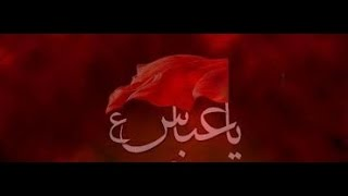 Aaj BEGORO Kafan Balti Noha Recited By Fida Ali Baltistani Noha 2015