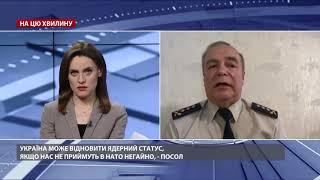 Україні потрібно понад 5 років, щоб стати ядерною країною, – Романенко