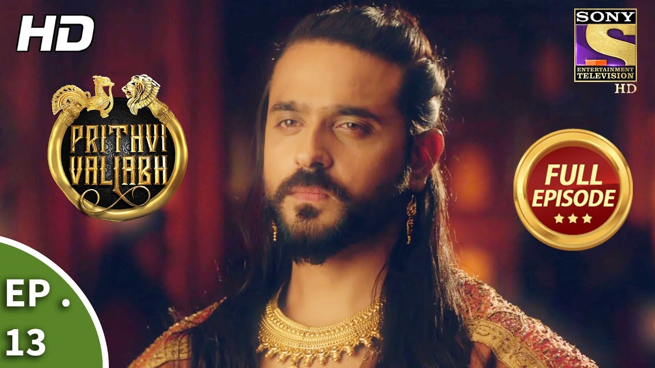 Download Prithvi Vallabh - Full Episode - Ep 13 - 3rd March, 2018