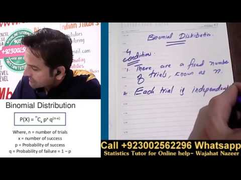 Binomial Distribution in Hindi, Urdu, Binomial Distribution Examples and Solutions, Sir Wajahat Acad