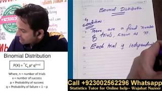 Binomial Distribution in Hindi, Urdu, Binomial Distribution Examples and Solutions, Sir Wajahat Acad
