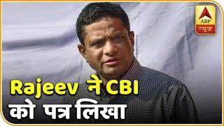 Know The Latest Update In CBI vs Kolkata Police | ABP News