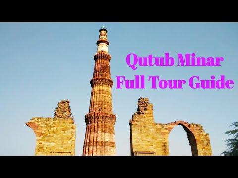 Qutub Minar Full Tour Guide - YouTube